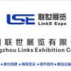 (国际展览丽荣)2021年第七届新加坡亚洲海事展