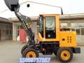 小型轮式装载机912工程铲车价格厂家