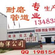沧州渤洋管道集团有限公司