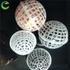 聚丙烯多规格悬浮球填料活性炭海绵内芯悬浮球形填料