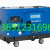 日本东洋柴油发电机TDL11000E-B