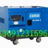 东洋柴油发电机TDL7500E-B
