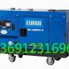 进口柴油发电机TDL13000TE-B