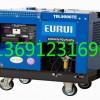 原装日本进口东洋发电机TDL9000TE