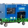 日本进口东洋柴油发电机TDL11000E