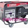 东洋汽油发电机TSN16500E
