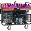 原装日本进口泽藤发电机SHT11500HA
