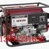 原装日本进口泽藤发电电焊机SHW190HB