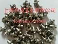 供应上海平湖标牌焊钉 郑州标牌焊钉