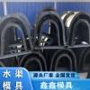 水渠钢模具细化管理  U型渠钢模具表面硬度