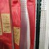 彩色吊装带,扁平吊装带可加工定制