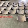 小弧耐磨板 堆焊耐磨板 济宁耐磨板 向上金品耐磨板