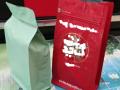 吉祥包装厂家定制真空袋,铝箔袋,复膜