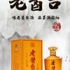 53°老窖台金坛商务招待节日送礼公司企业用酒